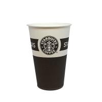 Թղթե բաժակ Starbucks